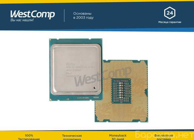 Продам: Intel Xeon E5-2670v2 2.5 GHz, 25MB, 115W, LGA2011